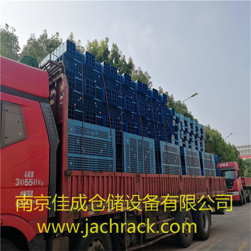 芜湖某大型塑料制品有限公司塑料托盘